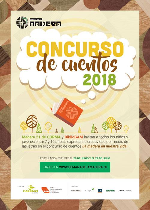 afiche_concurso-cuentos